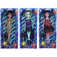 Poupée Monster - Monstre 30 cm, 3 modèles assortis de poupées High quality.