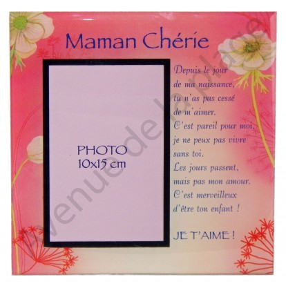"Cadre photo message ""Maman chérie"""