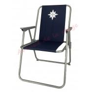 Chaise de plage pliable et confortable