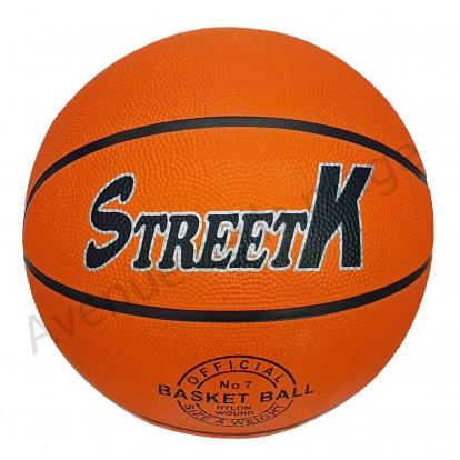 Mini ballon de basket taille 1 Street K