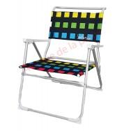 Chaise de plage basse carrés colorés en aluminium