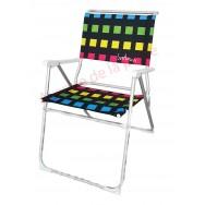 Chaise de plage haute carrés colorés en aluminium