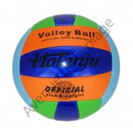 Ballon de volley Ball multicolore - Beach Volley